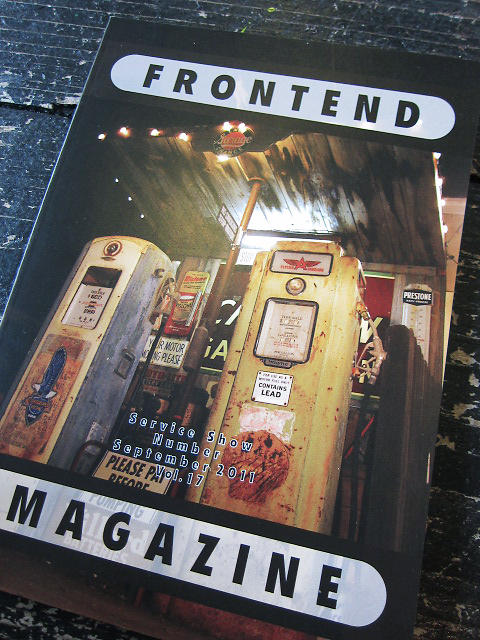 FRONTEND MAGAZINE Vol.17(OTHERS)メイン画像