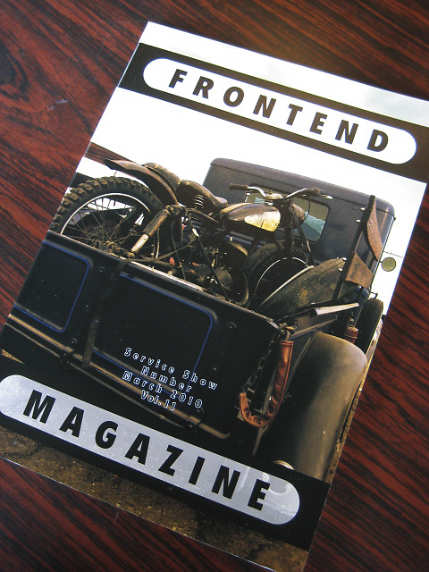 FRONTEND MAGAZINE Vol.11(OTHERS)メイン画像