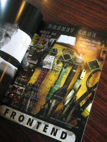 FRONTEND MAGAZINE Vol.11(OTHERS)サブ画像