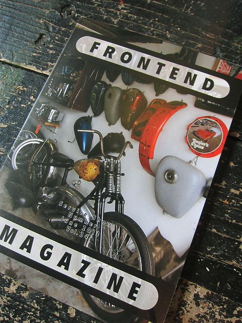 FRONTEND MAGAZINE Vol.24(OTHERS)メイン画像