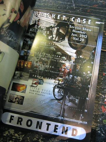 FRONTEND MAGAZINE Vol.20(OTHERS)サブ画像