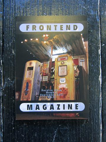 FRONTEND MAGAZINE Vol.17(OTHERS)サブ画像