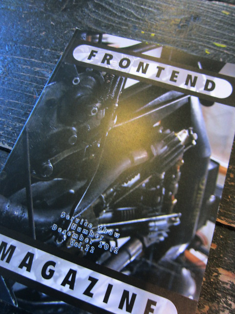 FRONTEND MAGAZINE Vol.22(OTHERS)メイン画像